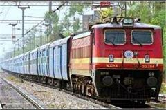 railways has prepared an anti covid 19 coach this will be arranged