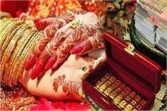 in laws beat up married poisonous substance drunk dowry