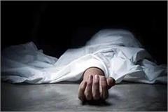 sensation spread due to finding a dead body no identification