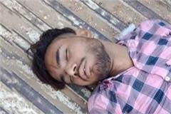 dead body of youth found in alipur village