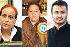 azam khan s wife tanzin and son abdullah get relief