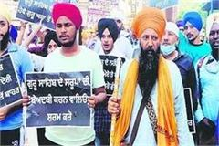 shiromani committee gave ultimatum to longowal