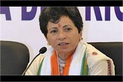 congress will take siege to raj bhavan with farmers on january 15