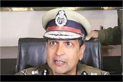 punjab police exposes khalistan zindabad force terrorist module