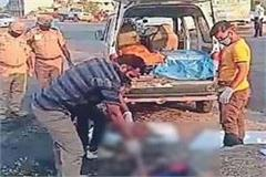 6 people died in painful accident