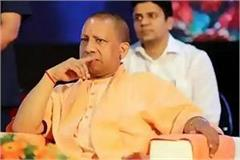 when yogi said the name of ballia cm yogi  now he is scared of taking name