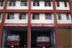 know why the fire department sent demand for additional home guards
