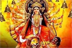 shardiya navratri begins today kovid guidelines will be