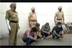 4 people arrested for betting millions on ipl
