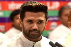 chirag paswan claims  jdu won t win 10 seats in first phase