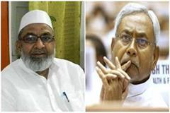 nitish mourns the death of jharkhand s minority welfare minister haji hussain