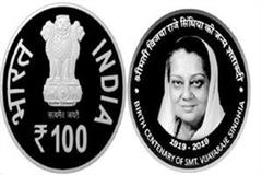 coin will be issued on rajmata vijayaraje scindia