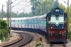 delhi saharsa pooja special train will run from this date these rules followed