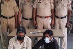 police arrested after first incident