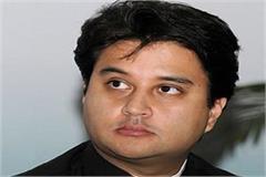 jyotiraditya scindia dominated on 10 rupee note after sonam gupta bewafa hai