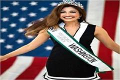 srisani selected as miss world america beauty with a purpose