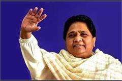 mayawati appealed people of bihar give opportunity to bsp alliance once