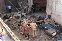 ludhiana big explosion due to boiler explosion photos