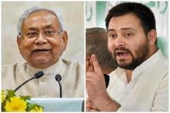 nda and grand alliance claim their victory