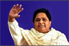 mayawati s appeal  voters should beware of the tactics of bsp
