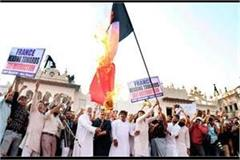 muslim society protests against french president in mp