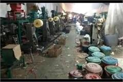 illegal bomb factory was being run near the police station cm flying killed