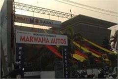 income tax raid on ijm gorup and saffron mall