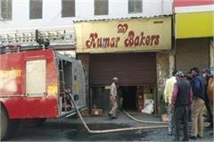 fire-in-kumar-baker-from-shot-circuit