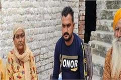 youth returned home after bonded labor from saudi arabia