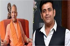 yogi government gives y plus security to bjp mp and actor ravi kishan
