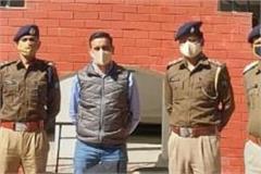 kullu police succeeded arrested for manani murder after 76 hours