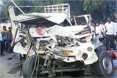tanker collided with a pickup vehicle full of laborers in dhar