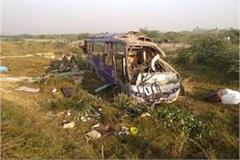 tragic accident bus overturns on agra lucknow expressway