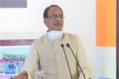 cm shivraj released virtual 1584 structures from minto hall