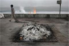 great negligence in funeral corona victim s body burnt in the funeral pyre