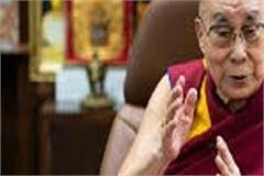 conquering the mind only through spiritual practice dalai lama