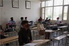 students of class 9th to 12th reached the school