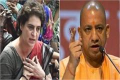 priyanka targeted yogi government small traders need special assistance package