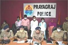 childless kidnap kidnaps innocent child police arrests 5 people