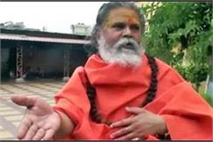 akhara council angry over incident with priest in rajasthan