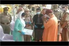 police memorial day cm yogi honored families of martyred