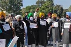 aap mla protest