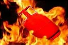 lpg cylinder fire in house son rescuing mother also scorches