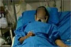hathras gang rape post mortem report of victim surfaced