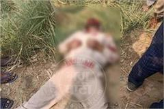 murder of youth in fazilka
