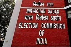 bihar assembly election 111 fir registered in violation of code of conduct