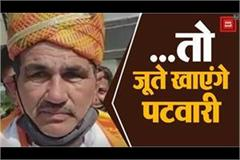 bjp leader s bad words in indore