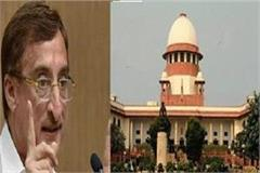 congress reaches supreme court against ec