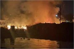 heavy fire in aishbagh in lucknow several cylinders torn