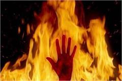 barbarity of dabango in saharanpur youth burnt alive after beating